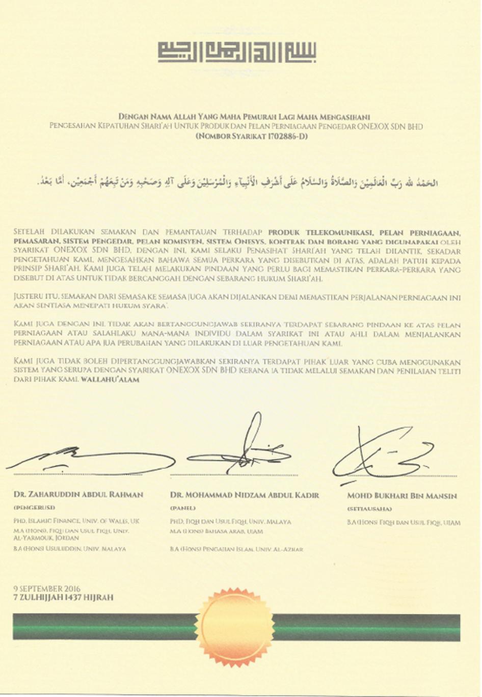 sijil-onexox-patuh-shariah