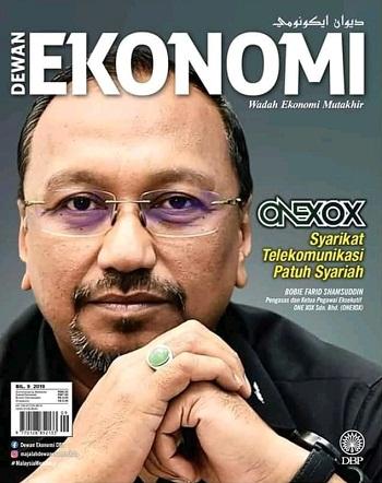 CEO-ONEXOX